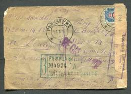 62393 Russia Rezhitsa Vitebsk.gub (Rēzekne, LATVIA) 1915 Cancel REGISTERED NUMERATOR Cover CENSOR WWI To USA Pmk - Storia Postale