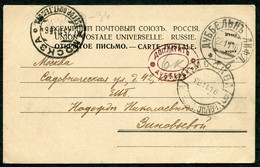 62611 Russia Dubbeln Livland Gub (Dubulti, LATVIA) 1916 Cancel Card POSTAGE DUE Mark To Moscow Pmk - Storia Postale