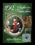 Ukraine (Donetsk) 2020 #230 (Bl.43) Music. Composer Ludwig Van Beethoven MNH ** - Ucraina