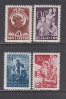 Bulgaria 1949 - Anniversaire De L'organisation Politique Unique(OF), YT 621/24, Neufs** - Unused Stamps