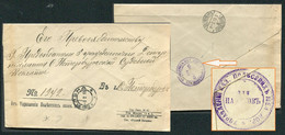 62101 Russia LITHUANIA Lietuva Polesskie (Polesės) RAILWAY Main Office Vilna SEAL 1913 Cancel Cover To Peterburg - Storia Postale
