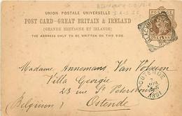 UK. CP P 18 (Mi) Blackheath S.O./S.E. > Oostende 6/7/91  Sq. C. LS/001 I A-D SC - Postmark Collection