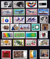 DE769 – RFA - FRG - 1979 – YEAR SET – SG # 1881→1912 MNH 43,50 € - Nuevos