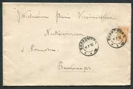 6216 Russia LITHUANIA Lietuva Vilkomir (Ukmergė) 1910 Cancel Cover LOCAL Mail Tariff - Storia Postale