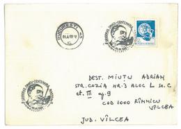 COV 59 - 1536 MUSIC, Violin, Grigoras DINICU, Romania - Cover - Used - 1989 - Lettere