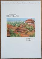 COLLECTION HISTORIQUE - YT N°3173, 3174 - PATRIMOINE CULTUREL CHINE FRANCE - 1998 - 1990-1999