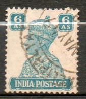 INDE  Georges VI 1939-43 N° 171 - 1936-47  George VI