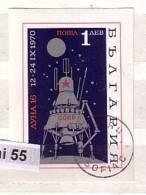 1970 Cosmos - LUNA 16 S/S – Used/oblitere (O)  BULGARIA / Bulgarie - Usados