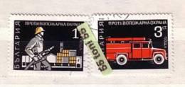 1970 FIRE-BRIGADE 2v.- Used/oblit.(O)  BULGARIA / Bulgarie - Usados