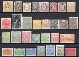 1876 - 1920 OTTOMAN 30x Stamps ALL MINT WITHOUT GUM - Ungebraucht
