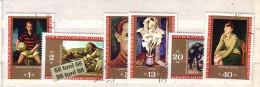 1971 National Art Gallery 6v – Used/oblit.(O)  BULGARIA /Bulgarie - Usados