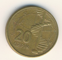 AZERBAIJAN 2006 - 2011: 20 Qapik, KM 43 - Azerbaïjan