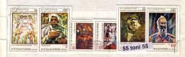 1972 Art Paintings 6v.- Used/oblit.(O)  Bulgaria / Bulgarie - Usados