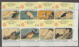 ANTIGUA-BARBUDA  1989   **   MNH   YVERT   1050/57  VALOR   58 €   PAJAROS - Antigua Y Barbuda (1981-...)