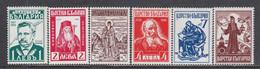 Bulgarie 1940 - Personnalites, YT 354/59, MNH** - Neufs