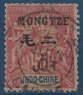 France Colonies Mong-tzeu N°12 50c Rose Oblitéré Mong-tse /Chine Rare ! Signé Calves - Oblitérés