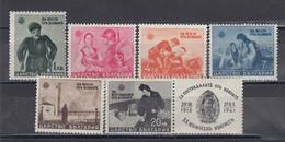 Bulgaria 1942 - Au Profit Des Vicimes De La Guerre, YT 400/05, MNH** - Neufs