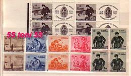 "1942 "" Invalids Of Wars (Red Cross )"" 6v.- MNH** Block Of Four  Bulgaria / Bulgarie - Neufs"