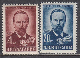 Bulgaria 1951 - A.S.Popov, Mi-Nr. 774/75, MNH** - Unused Stamps