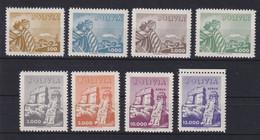 Bolivien 1960 Freimarken  Mi.-Nr. 598-605 ** - Bolivia
