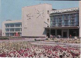 Kazakhstan, Karaganda Or Qaraghandy 1976, Pioneer House, Unused - неиспользованный - Kazakhstan