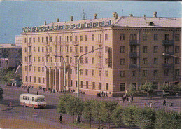 Kazakhstan, Karaganda Or Qaraghandy 1976, Hotel Karaganda, Unused - неиспользованный - Kazakhstan