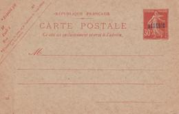 ALGERIE  ENTIER POSTAL/GANZSACHE/POSTAL STATIONARY CARTE - Lettres & Documents