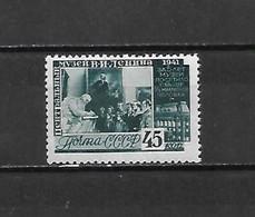 URSS - 1941 - N. 847** (CATALOGO UNIFICATO) - Unused Stamps
