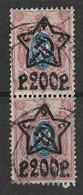 Russia Soviet Republic 1923, Pair Of 200 Rub On 15Kop. Typographed Overprint. Mi 207 AII B /Sc 222. Used - Gebraucht
