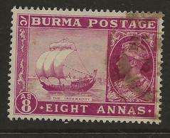 Burma, 1946, SG 59, Used - Burma (...-1947)