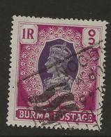 Burma, 1946, SG 60, Used - Burma (...-1947)