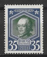 Russia 1913, 35 Kop, Paul I. Michel 92 / Scott 98. MLH - Nuovi