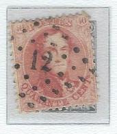 COB  16  (°) - 1863-1864 Médaillons (13/16)