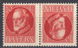 BAVIERA - BAYERN - 1914 - Yvert 96a, Tête-bêche, Nuovo MH. - Bavière