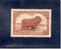 ARGENTINE     1936-39  Service  Y. T. N° 275  Oblitéré - Oficiales
