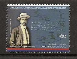 CABO VERDE - PORTUGAL EMISSION COMMUNE - CAPE VERDE PORTUGAL - JOINT ISSUED - Cape Verde