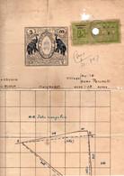 INDE - Etat Princier - COCHIN - 1923 - Registration Fee - Type 48 N° 633 - 3 Annas - Cochin