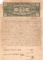 INDE - Etat Princier - COCHIN - 1919/34 - Revenue - Type 65 N° 868 - 15 Rupees - Cochin