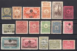 1876 - 1919 OTTOMAN 17x Stamps ALL MNH ** - Ungebraucht