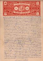 INDE - Etat Princier - COCHIN - 1919/46 - Revenue - Type 66 N° 913 - 5 Rupees - Cochin