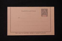 ANJOUAN - Entier Postal ( Carte Lettre ) Type Groupe, Non Circulé - L 90231 - Lettres & Documents