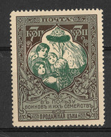 Russia 1914; 7+1 Kop. Small Offset Area On Backside. Mother Russia. Perf 13 1/2. Michel 101C / Scott B7b. MNH - Nuovi