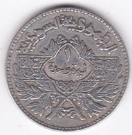 Syrie 1 Livre AH 1369 / 1950 , En Argent . KM# 85 - Syria