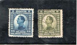 YOUGOSLAVIE     1921  Y.T. N° 129  à  142  Incomplet  Oblitéré - Gebraucht