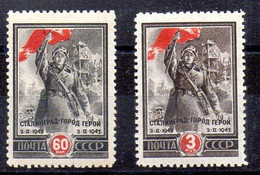 Rusia Serie Nº Yvert 1011/12 * - Ungebraucht