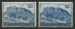 San Marino - 1950 Anniversari UPU + Proveniente Da Foglietto  MNH** - Unused Stamps
