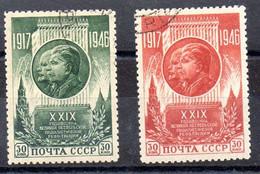 Rusia Serie Nº Yvert 1075/76 O - Ungebraucht