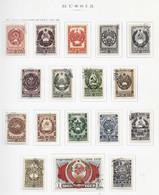 95275) RUSSIA -LOTTO DI FRANCOBOLLI -USATI-MLH*-1947 - Gebraucht