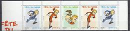 Francia/France/Frankreich 2006 Spirou - Unused Stamps