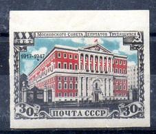 Rusia Serie Nº Yvert 1110a * - Ungebraucht